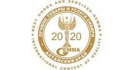 Международный конкурс